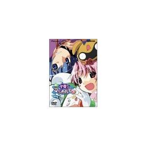 (中古品) ナースウィッチ小麦ちゃん マジカルて KARTE.2.5 閑話休題すぺしゃる-再び祭りの...