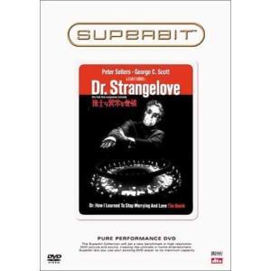 (中古動作品)博士の異常な愛情 (SUPERBIT) [DVD]