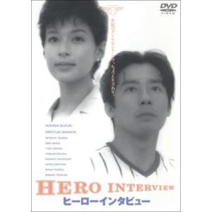 (中古品)ヒーローインタビュー [DVD]|ukshop
