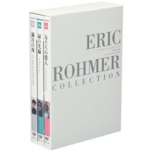 (中古動作品)エリック・ロメール・コレクション DVD-BOX V (満月の夜/緑の光線/友だち
