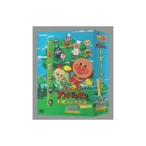 (中古品)それいけ!アンパンマン ハピーの大冒険 ハッピーBOX [DVD]