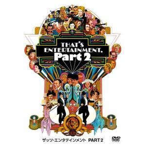 (中古動作品) ザッツ・エンタテインメント PART2 [DVD]  【メーカー名】 ワーナー・ホー...