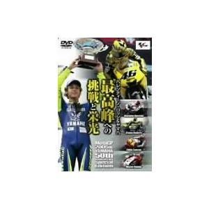 (中古品) バレンティーノ・ロッシ&ヤマハ 最高峰への挑戦と栄光 MotoGP2005 &a...