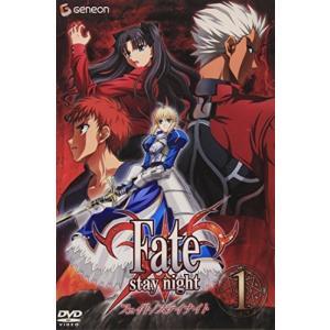 (中古品) Fate/stay night 1<通常版> [DVD]  【メーカー名】 ...