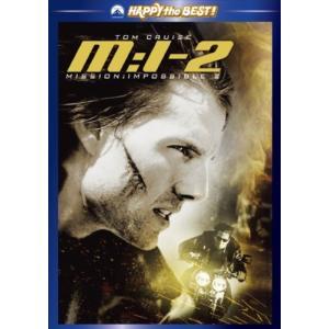 (中古動作品) M:I-2(ミッション:インポッシブル2) [DVD]  【メーカー名】 パラマウン...
