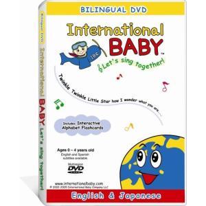(中古品) International Baby: Let's Sing Together [DVD...