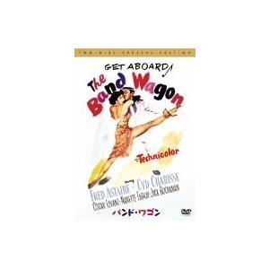 (中古動作品) バンド・ワゴン [DVD]  【メーカー名】 ワーナー・ホーム・ビデオ  【メーカー...