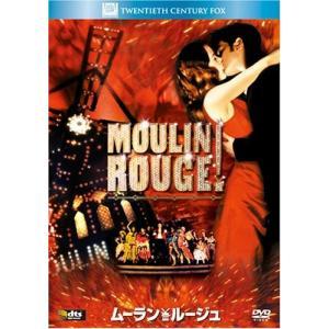 (中古動作品) ムーラン・ルージュ (ベストヒット・セレクション) [DVD]  【メーカー名】 2...
