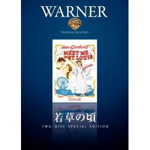 (中古動作品) 若草の頃 [DVD]  【メーカー名】 ワーナー・ホーム・ビデオ  【メーカー型番】...