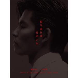 (中古品) 振り返れば奴がいる DVD-BOX  【メーカー名】 ポニーキャニオン  【メーカー型番...