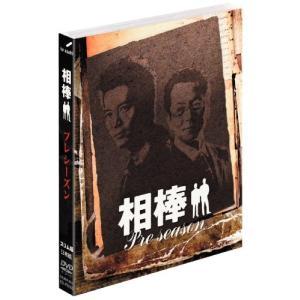 (中古品)相棒 スリム版 プレシーズン DVDセット (期間限定出荷)