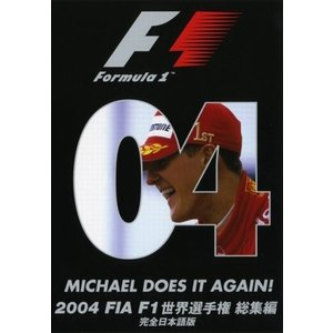 (中古品) 2004 FIA F1世界選手権総集編 [DVD]  【メーカー名】 ユーロピクチャーズ...