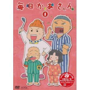 (中古品) 毎日かあさん1 [DVD]  【メーカー名】 マーベラスAQL  【メーカー型番】   ...