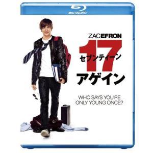 (中古動作品) セブンティーン・アゲイン [Blu-ray]  【メーカー名】 ワーナー・ホーム・ビ...