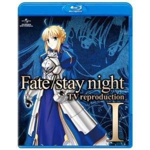(中古品) Fate/stay night TV reproduction I [Blu-ray] ...