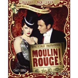 (中古動作品) ムーラン・ルージュ ブルーレイ&DVDセット (初回生産限定) [Blu-ray] ...
