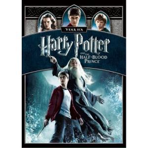 (中古動作品) ハリー・ポッターと謎のプリンス [DVD]  【メーカー名】 ワーナー・ホーム・ビデ...