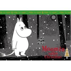 (中古品) ムーミン谷の冬〜クリスマス〜 [DVD]  【メーカー名】 ビクターエンタテインメント ...