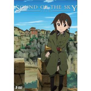 (中古品) ソ・ラ・ノ・ヲ・ト コンプリート DVD-BOX [DVD] [Import] [PAL...