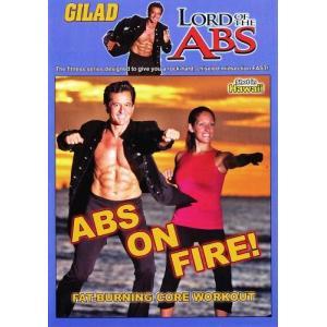(中古品) Gilad: Lord of the Abs - Abs on Fire [DVD] [...
