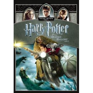 (中古動作品) ハリー・ポッターと死の秘宝 PART 1 [DVD]  【メーカー名】 ワーナー・ホ...