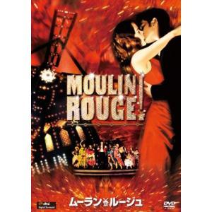 (中古動作品) ムーラン・ルージュ [DVD]  【メーカー名】 20世紀フォックス・ホーム・エンタ...