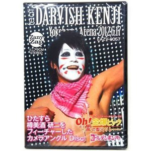 (中古品)ゴールデンボンバー LIVE DVD 「Oh!金爆ピック〜愛の聖火リレー〜 横浜アリ