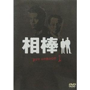 (中古品)相棒 プレシーズン[レンタル落ち](全3巻) [マーケットプレイス DVDセット商
