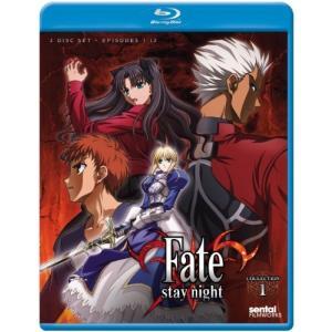 (中古品) Fate/Stay Night: Collection 1 [Blu-ray]  【メー...