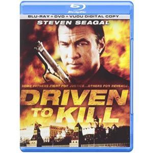 (中古動作品)Driven to Kill/Bonus DVD Content Included [...