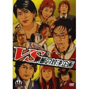 (中古品)ドラバラ鈴井の巣 DVD第6弾 VS 禁断の対決企画