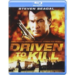 (中古動作品)Driven to Kill [Blu-ray] [Import]