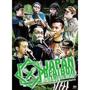 (中古品)JAPAN BEATBOX CHAMPIONSHIP 2013 [DVD]