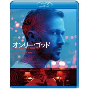 (中古動作品) オンリー・ゴッド スペシャル・コレクターズ・エディション [Blu-ray]  【メ...