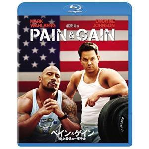 (中古動作品) ペイン&ゲイン 史上最低の一攫千金 [Blu-ray]  【メーカー名】 パ...