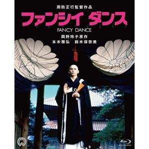 (中古品) ファンシイダンス 4K Scanning Blu-ray  【メーカー名】 KADOKA...