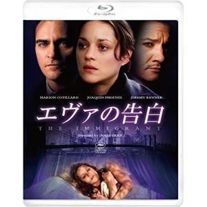 (中古動作品)エヴァの告白 [Blu-ray]