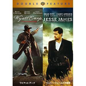 (中古動作品)ワイアット・アープ/ジェシー・ジェームズの暗殺 DVD (初回限定生産/お得な