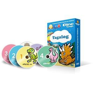 (中古品)子供のフィリピン語(タガログ語)学習DVD6枚セット/見ているだけで、話せ