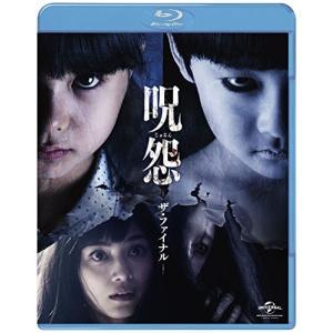 (中古品) 呪怨 ザ・ファイナル [Blu-ray]  【メーカー名】 NBCユニバーサル・エンター...