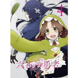 (中古品) 六花の勇者 4 [Blu-ray]  【メーカー名】 ポニーキャニオン  【メーカー型番...