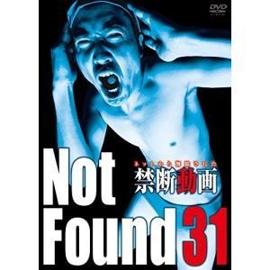 (中古品) Not Found 31 ― ネットから削除された禁断動画 ― [DVD]  【メーカー...