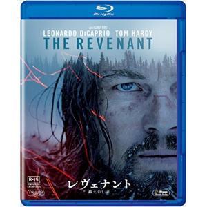 (中古動作品)レヴェナント:蘇えりし者 [Blu-ray]