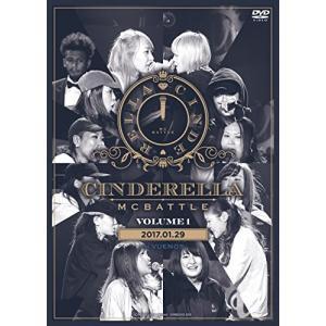 (中古品)CINDERELLA MCBATTLE VOL.1 -2017 1.29- DVD (シン...