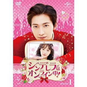 (中古品)シンデレラはオンライン中! DVD-SET1|ukshop