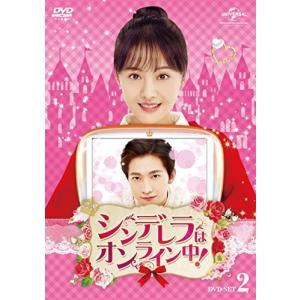 (中古品)シンデレラはオンライン中! DVD-SET2|ukshop