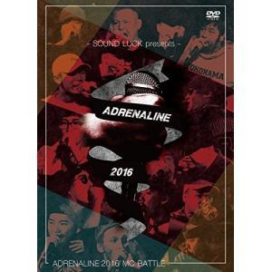 (中古品)ADRENALINE MCBATTLE 2016 (アドレナリン・MCバトル・2016) ...