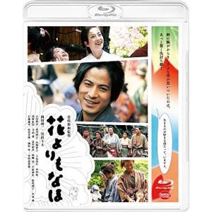(中古品) 花よりもなほ [Blu-ray]  【メーカー名】 バンダイナムコアーツ  【メーカー型...