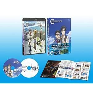 (中古品)ロボマスターズ [Blu-ray]