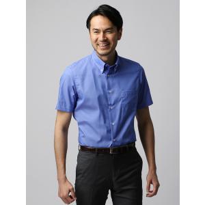 ドレスシャツ/半袖/メンズ/半袖・COOL MAX/ボタンダウンカラードレスシャツ 織柄 ブルー|uktsc